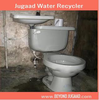 recyclage-eau-jugaad